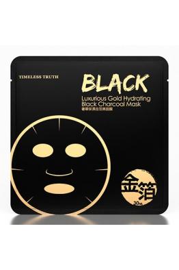 [3 ADET] Lüks Altın Siyah Kömür Maskesi