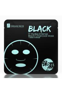 Yoğun Nemlendirici Siyah Kömür Maskesi