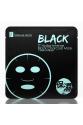 [3 ADET] Yoğun Nemlendirici Siyah Kömür Maskesi