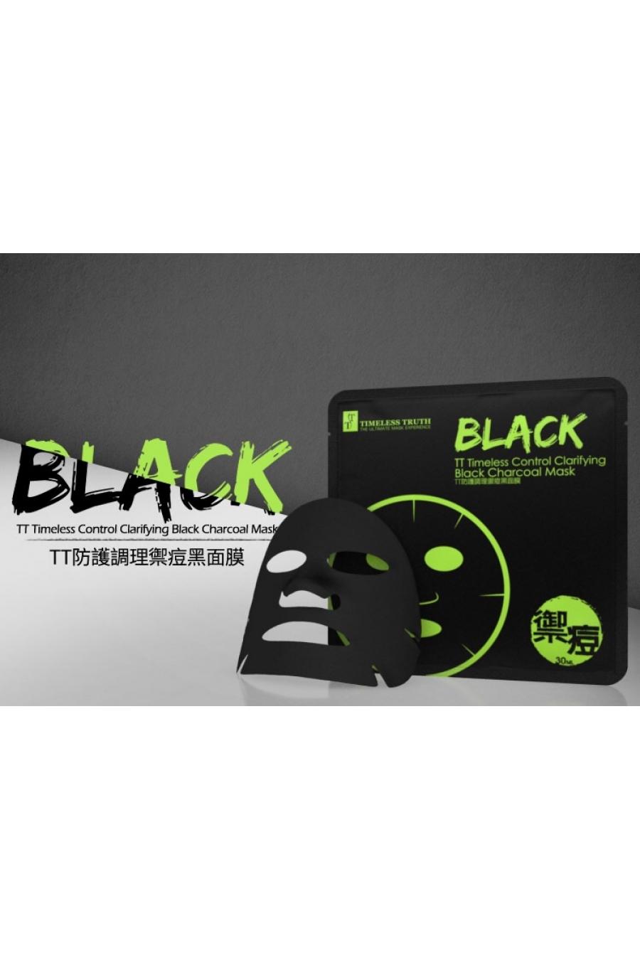 [3 ADET] Arındırıcı Siyah Kömür Maskesi