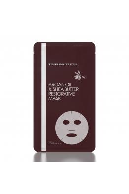 [3 ADET] Argan Yağı & Shea Yağı Soft Touch Maske
