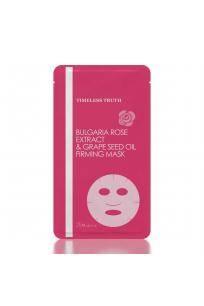 [3 ADET] Gül Suyu & Üzüm Çekirdeği Yağı Soft Touch Maske