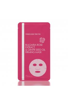 Bulgaristan Gül Suyu & Üzüm Çekirdeği Yağı Soft Touch Maske