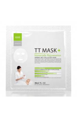 Ölmez Otu (Immortelle) Bitkisel Özlü Biyoselüloz Maske