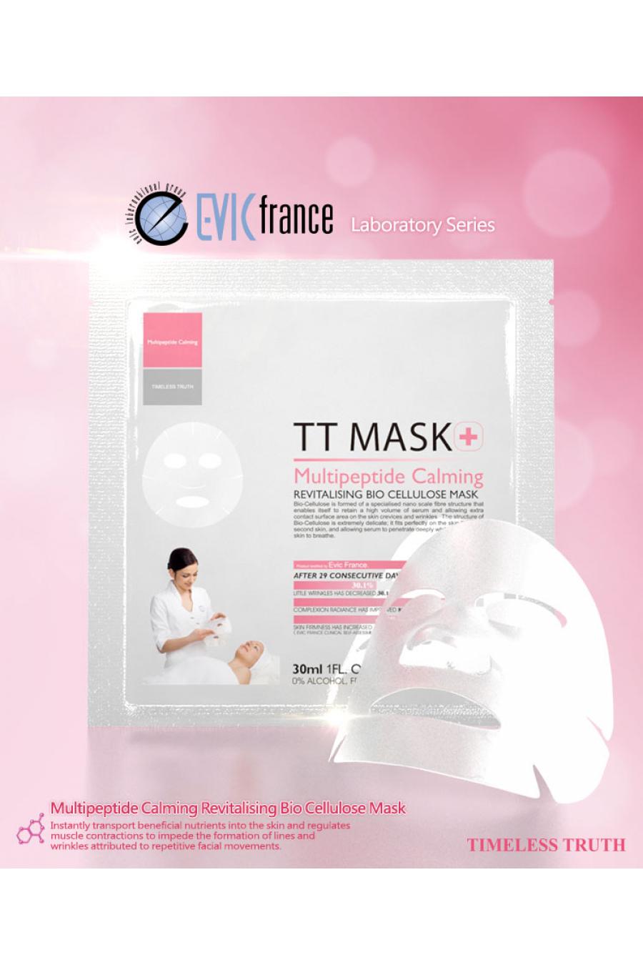 Multipeptid Canlandırıcı Biyoselüloz Maske (3 Adet)